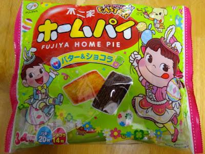 不二家34枚イースターホームパイ(バター&ショコラ)