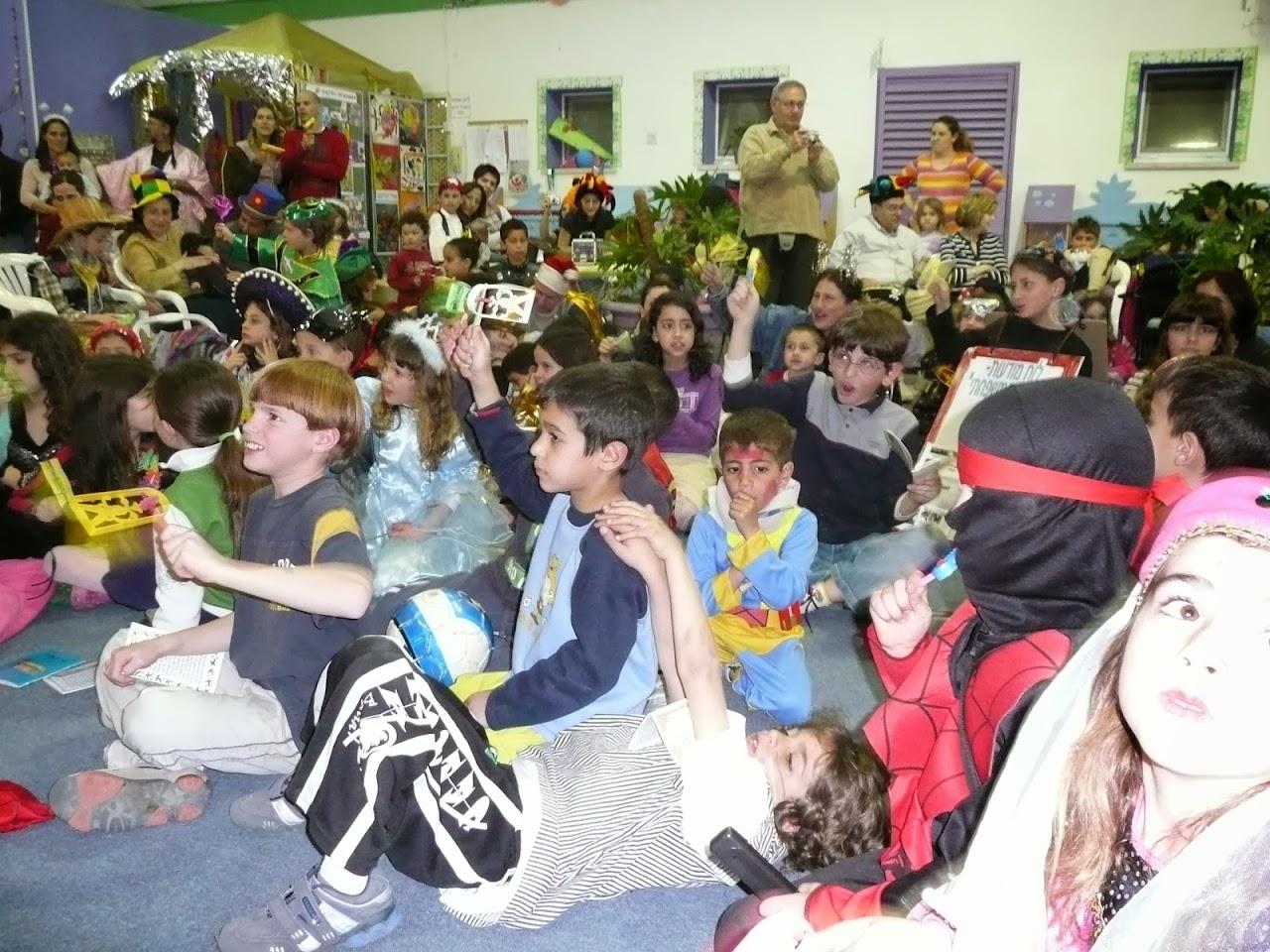 Purim 2008  - 2008-03-20 18.55.44-3.jpg