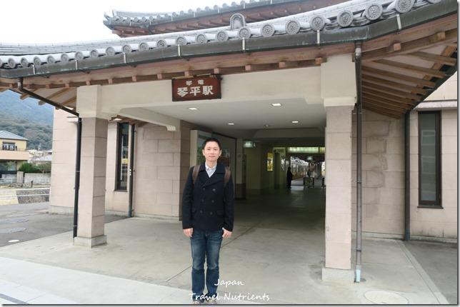 四國香川 高松 金刀比羅宮 (4)
