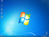 VirtualBox_Windows-XP-test_04_04_201[15]