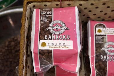 おすすめコーヒー:モカ シダモ