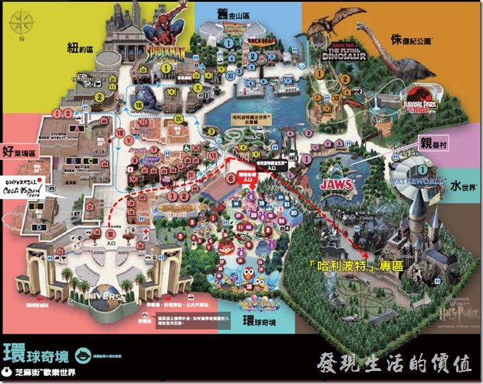 日本大阪環球影城地圖,「哈利波特」專區就座落在地圖的右下角的地方,不過從入口進入後必須往右轉穿過椰林大道,可以看到大白鯊附近有「哈利波特」的出票機位置,但現在大概用不拿票了,就直接往「哈利波特」入口前進就是了。