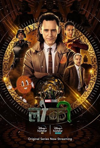 Loki Season 1 Hindi Dual Audio Complete Download 480p & 720p All Episode 1080p