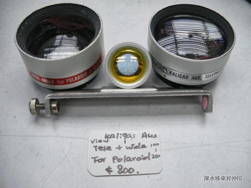 Yaligas Aus View Tele - Wide For Polaroid 100-200_800