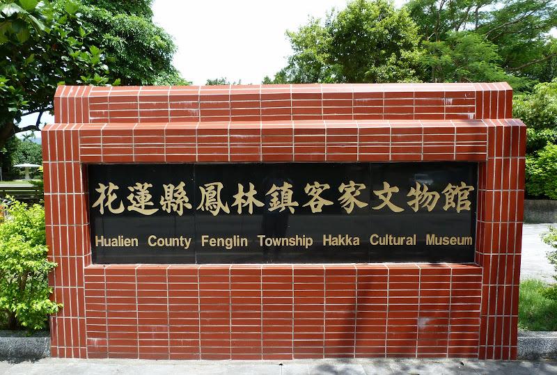Hakka Cultural Museum