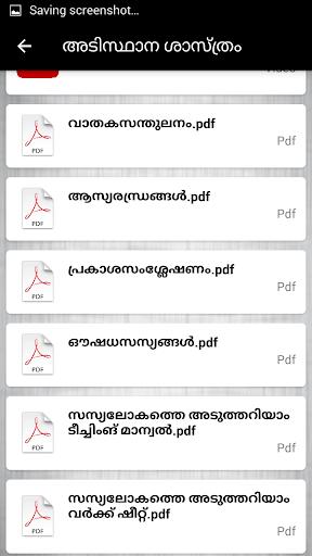 Sastra Sahayi 1.3 screenshots 3