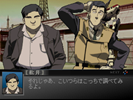 Patlabor Game Edition (282)