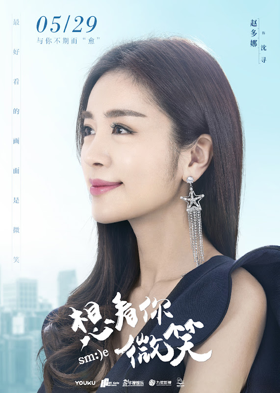 Smile China Web Drama