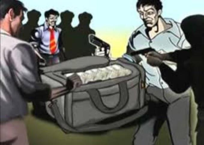 दरभंगा में कैशवैन से 12 लाख की लूटकर फायरिंग करते हुए अपराधी फरार