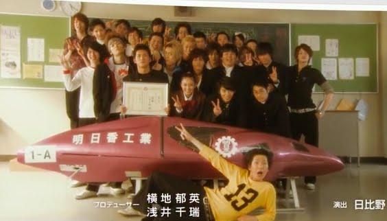 Asuko March! Episode 6