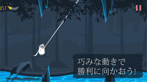 MoBu - ホラーストーリー