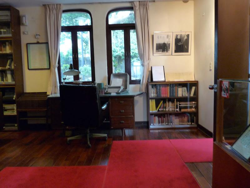 TAIWAN.Taipei Maison de l écrivain Lin Yutang,et divers - P1100481.JPG