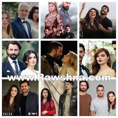 افضل مسلسلات تركية رومانسية 2019 على الإطلاق