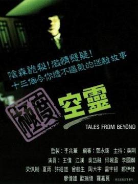 Truyện Từ Thế Giới Bên Kia (SCTV9)