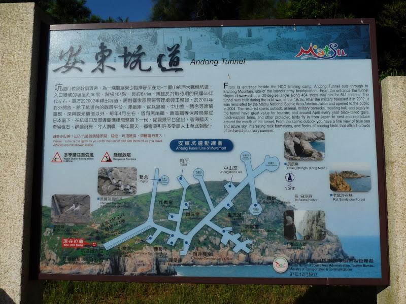 TAIWAN .Les Iles MATSU - P1280634.JPG