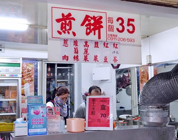 2 一江煎餅 現包現煎大份量煎餅 食尚玩家 2017橫著走 台北必吃開運美食