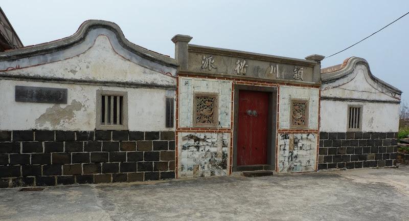 TAIWAN Archipel de Peng Hu - P1120815.JPG