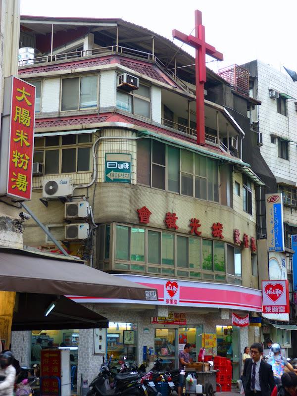 TAIWAN Taipei - P1260371.JPG