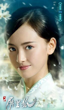 Ping Li Hu  China Drama