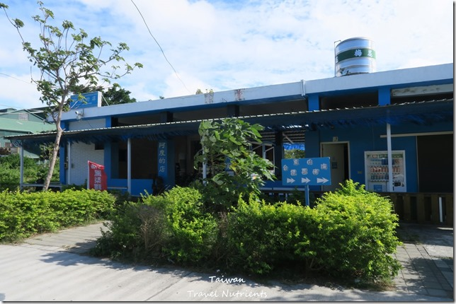 台東山海鐵馬道 台東環市自行車道 (141)