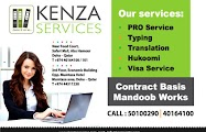 Visa services Qatar Kenza
