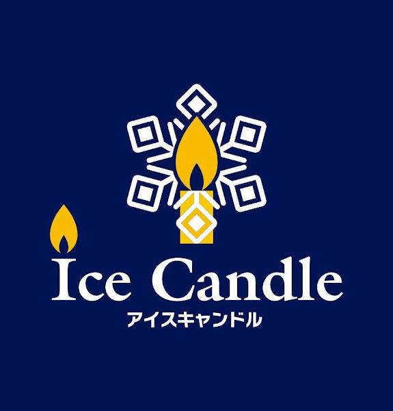 ice candle logo.jpg