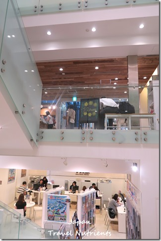 東京表參道 HIS旅本咖啡 (10)