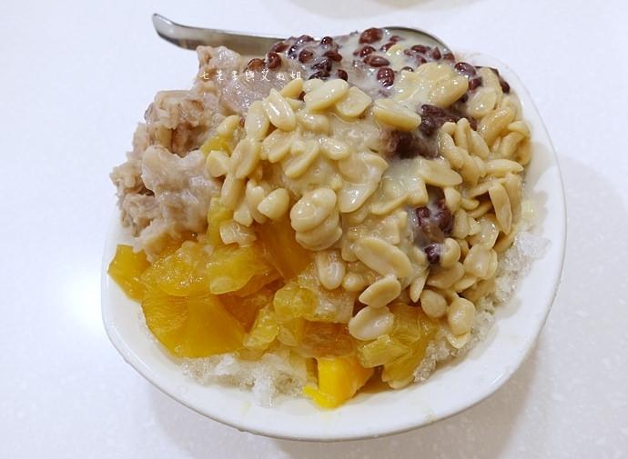 9 大方冰品 台北信義區美食