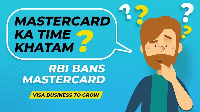 RBI ka Mastercard pe Ban, Kya facebook, Whatsapp, Google, sab aayenge Govt. ke rule niche?