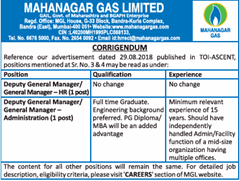 Mahanagar Gas Limited Corrigendum Notice 2018 www.indgovtjobs.in