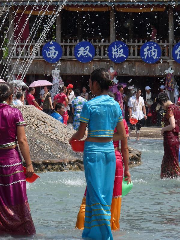 Chine.Yunnan.Damenlong -Galanba-descente Mekong - Picture%2B1474.jpg