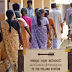 உள்ளுராட்சிமன்ற தேர்தல் 2018 ஜனவரி 20 ம் திகதியில் நடத்தப்படும் ..