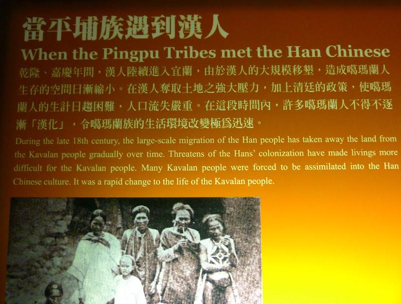 Yilan County.Taucheng , Musée Lanyang - P1230245.JPG