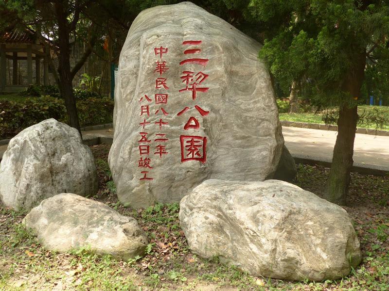 Taipei. Le parc Sanli et un évenement contre les mines dans le monde - mines%2B029.JPG