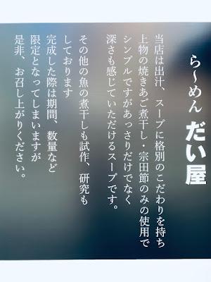 IMG_0152.JPG