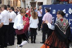 1207 Fiestas Linares 223.JPG
