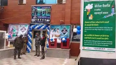 Bihar Corona Vaccination: बिहार में IGIMS के सफाईकर्मी रामबाबू को लगेगा पहला टीका
