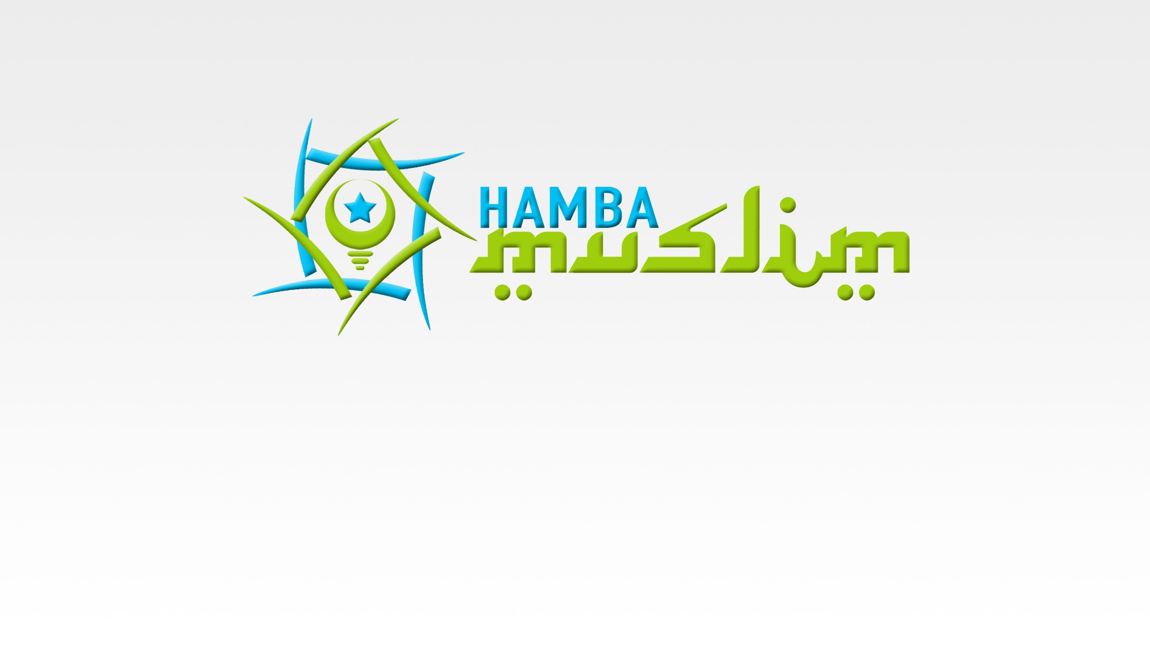 Hamba Muslim