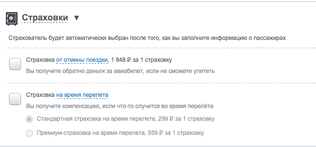 Как Аnywayanyday и Ренессанс развели меня на 62 000 рублей
