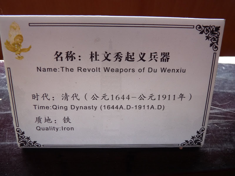 CHINE .Yunnan DALI 2 - P1170445.JPG
