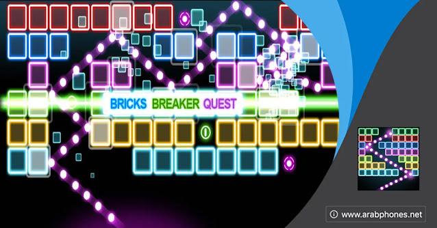 تحميل لعبة Bricks Breaker Quest مهكرة