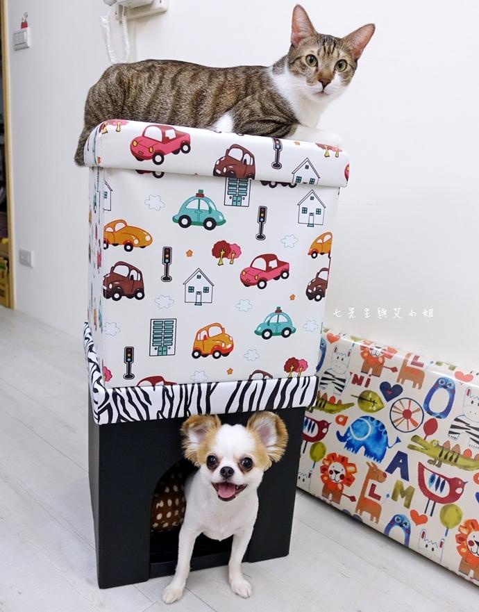 17 isufu舒福家居 寵物窩 收納椅凳
