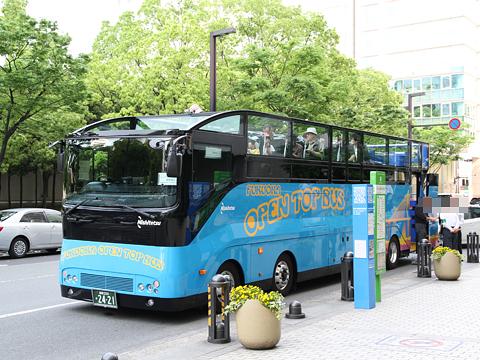 西日本鉄道「福岡オープントップバス」 青塗装 福岡市役所前にて