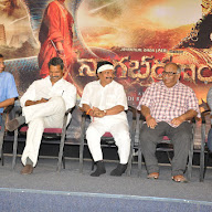 Nagabharanam Press Meet Pics