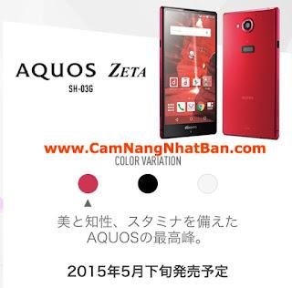 Điện thoại Nhật Bản 2015 AQUOS ZETA SH-03G