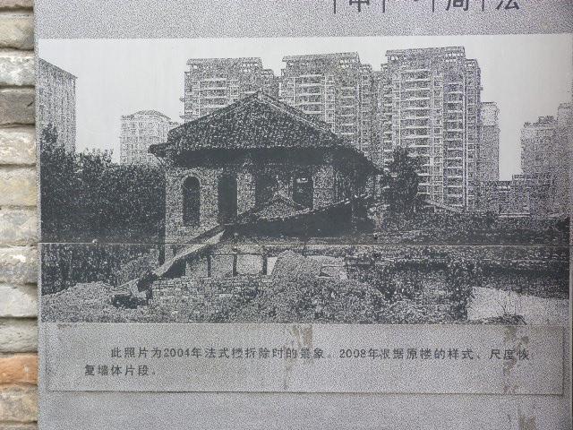 CHINE .SICHUAN. de CHENGDU à JUIZHAIGOU - 1sichuan%2B2604.JPG