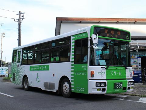 西日本鉄道 能古島内線「能古島ぐりーん」 5720