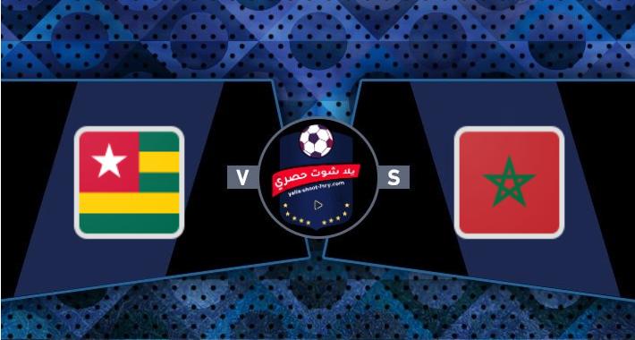 مشاهدة مباراة المغرب وتوجو