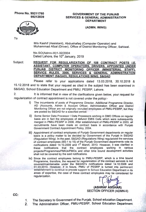 REGULARIZATION OF 108 CONTRACT POSTS (ASSISTANTS, COMPUTER OPERATORS, DRIVERS) APPOINTED UNDER PUNJAB DISTRICT MONITORING OFFICER (MINISTERIAL STAFF)