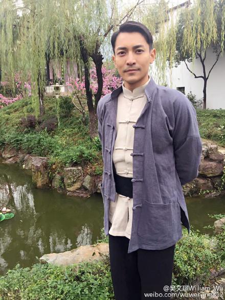 Wu Wenjing China Actor